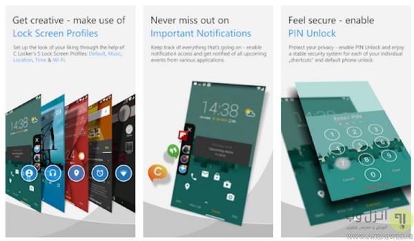 بررسی و دانلود 12 تا از بهترین نرم افزار های قفل صفحه گوشی اندروید