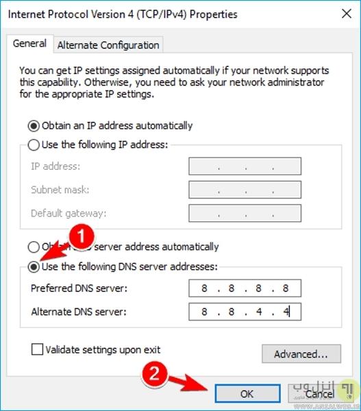 رفع مشکل Connection Timed Out در ویندوز با تغییر DNS