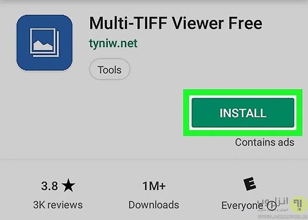 دانلود نرم افزار tiff viewer