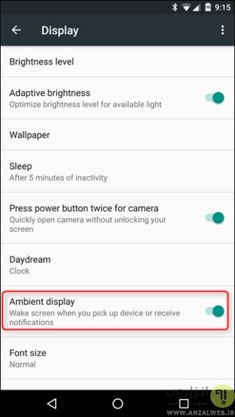 رفع مشکل روشن شدن خودکار صفحه گوشی سامسونگ و.. با غیر فعال کردن Ambient Display