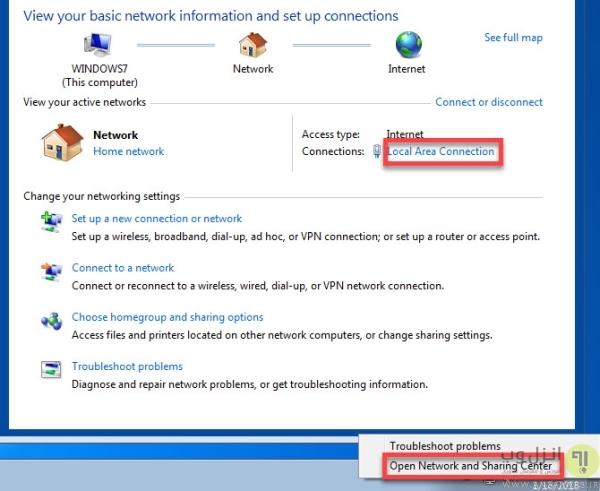 حل مشکل No Internet Access در ویندوز 10 با بررسی تنظیمات IP Address