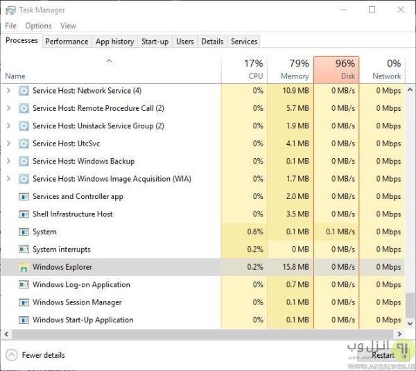 ریستارت کردن Windows (File) Explorer