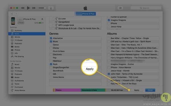 آموزش انتقال موزیک به آیفون، انتقال خودکار آهنگ از کامپیوتر به آیفون با iTunes