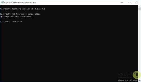 چگونه مشکل The Disk Is Write Protected را در فلش مموریها حل کنیم؟ با استفاده از Diskpart