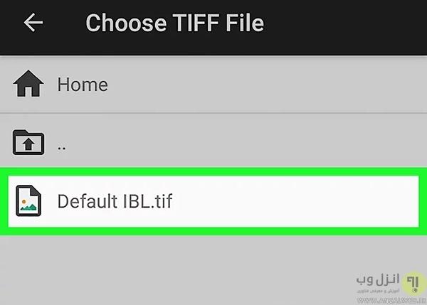 حل مشکل باز نشدن فایل tif در اندروید