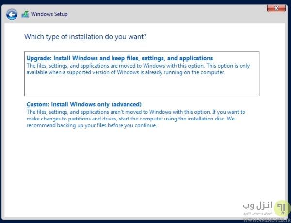 روش نصب ویندوز سرور (آموزش نصب ویندوز سرور روی ماشین مجازی و..)