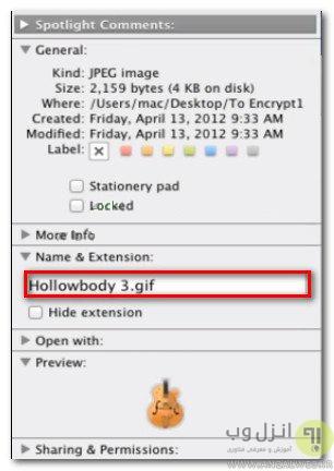 مکانی را که می خواهید فایل را مجدداً ذخیره کنید ، انتخاب کنید ، سپس بر روی نماد بعلاوه مرتبط با Select File Type (با پسوند) کلیک کنید. در مرحله بعد ، از لیست انواع پرونده ها پایین بروید و تصویر Photoshop را انتخاب کنید و بر روی Export کلیک کنید.