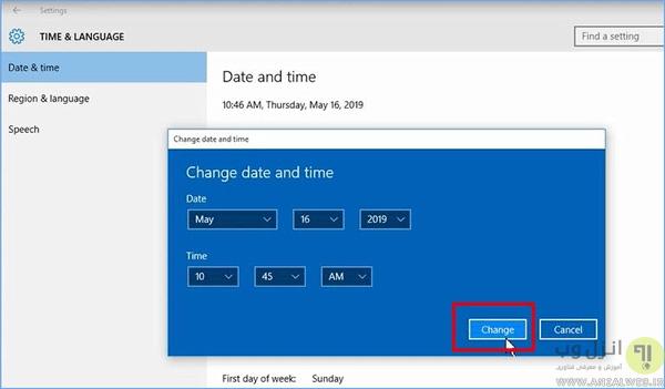 چگونه ساعت ویندوز 10 را عوض کنیم