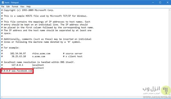 ویرایش Hosts File ویندوز 10