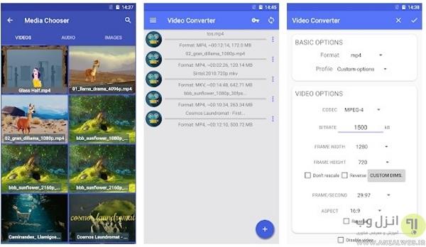 دانلود نرم افزار تبدیل فرمت فیلم برای موبایل اندرویدaKingi – Video Converter