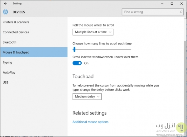 تنظیمات تاچ پد برای حل مشکل غیر فعال شدن راست کلیک در ویندوز 7 و..