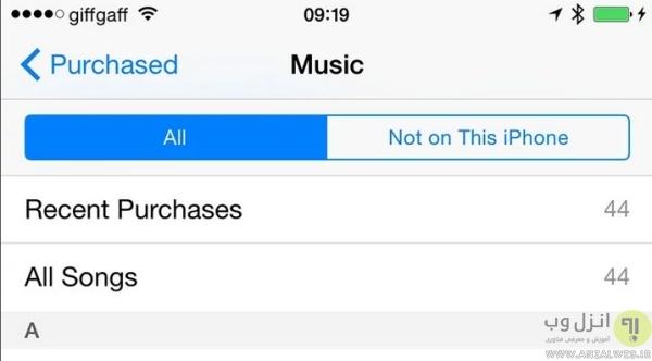 انتقال موزیک خریداری شده در iTunes Store