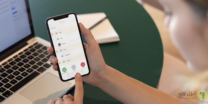 نحوه پاک کردن گروهی مخاطبین آیفون (iOS)