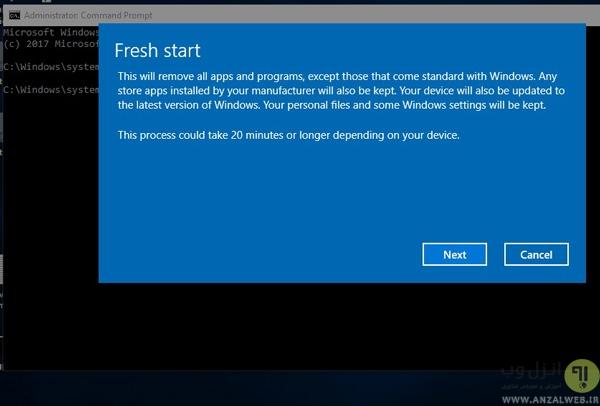 نصب ویندوز 10 با حفظ اطلاعات قبلی