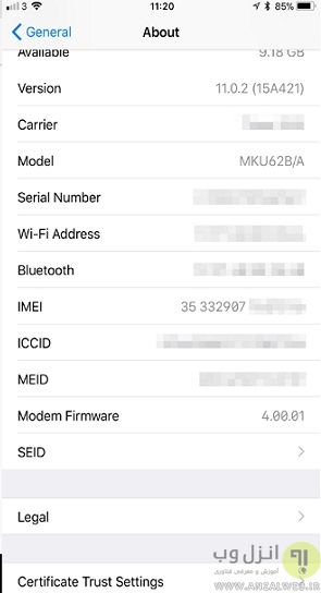 به دست آوردن کد imei گوشی
