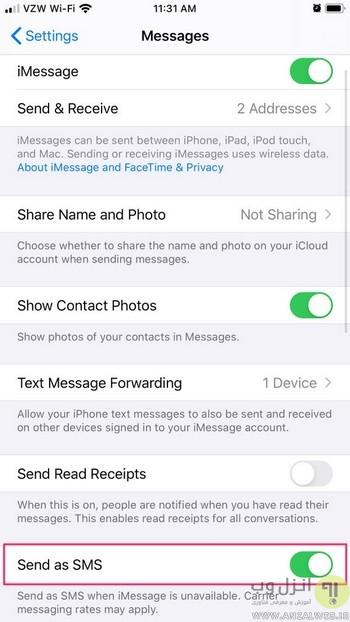 10 روش رفع مشکل عدم نمایش و ارسال نشدن اس ام اس در آیفون (iOS)