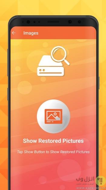 ریکاوری عکس های پاک شده اندروید