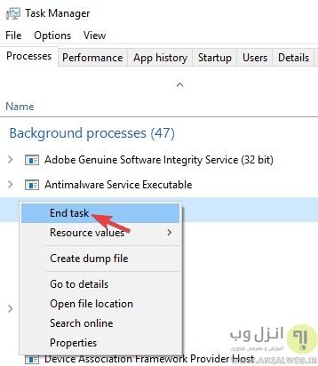رفع مشکل خطای Not Responding در ویندوز 10 ، 8 و 7