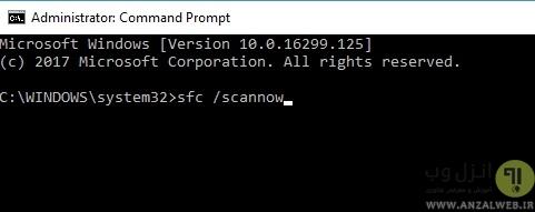 خطای not responding در ویندوز 7