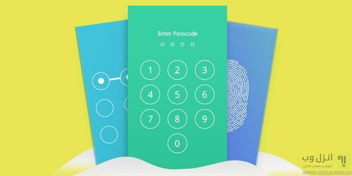 بهترین نرم افزار های قفل صفحه گوشی اندروید
