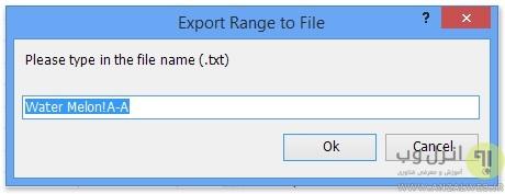 خروجی گرفتن از اکسل (Excel)