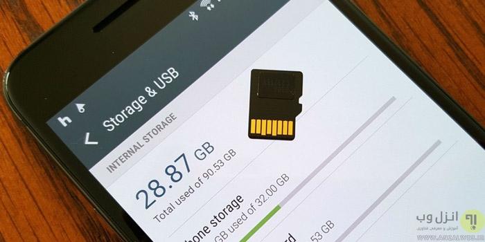 11 روش رفع مشکل خوانده نشدن و نشناختن کارت حافظه SD Card گوشی اندروید