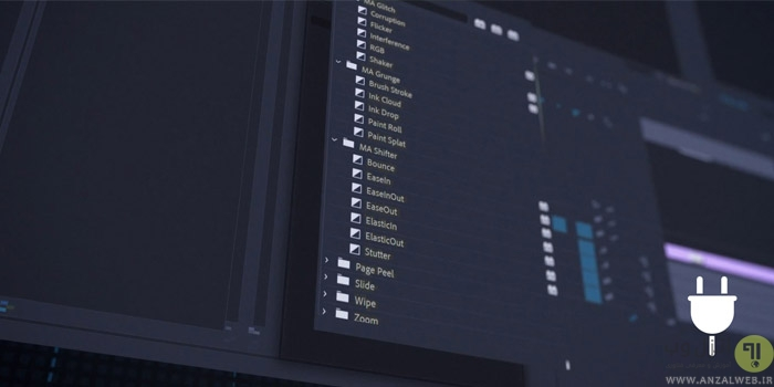 آموزش تصویری نحوه نصب پلاگین در پریمیر (Adobe Premiere)