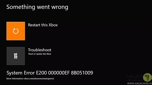 آموزش آپدیت xbox one s