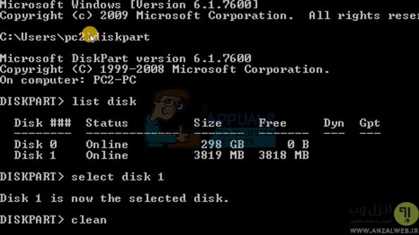 رفع مشکل removable disk فلش