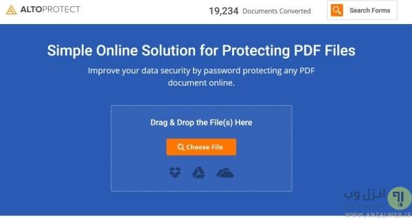 جلوگیری از ویرایش فایل PDF با Alto Protect PDF