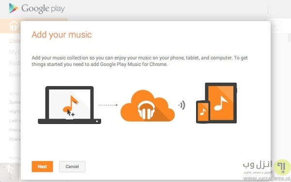 دانلود برنامه دسته بندی و ساماندهی اهنگ، Google Play Music Manager