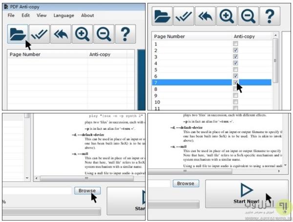 نحوه جلوگیری از کپی PDF
