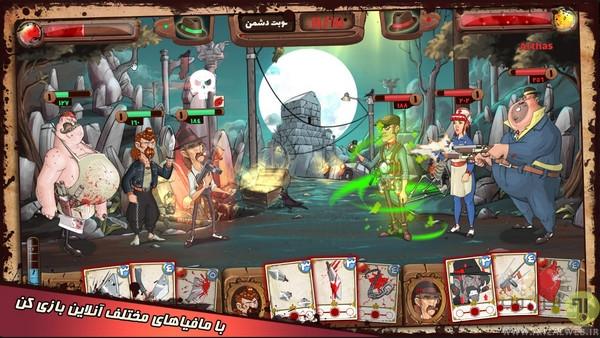 بازی آنلاین مافیا ایرانی اندروید