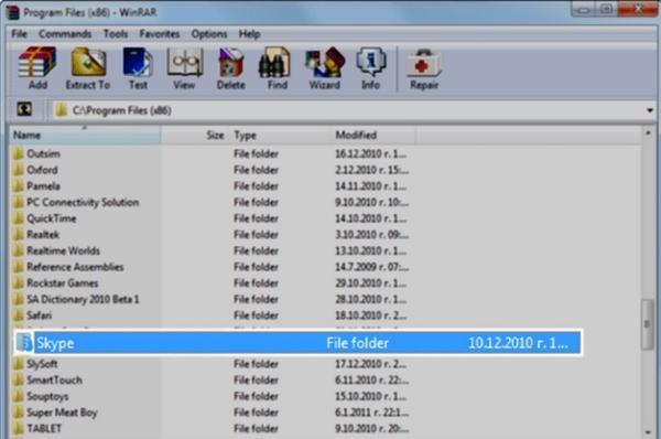 ساخت فایل نصبی با استفاده از WinRAR (آموزش ساخت فایل setup با winrar)