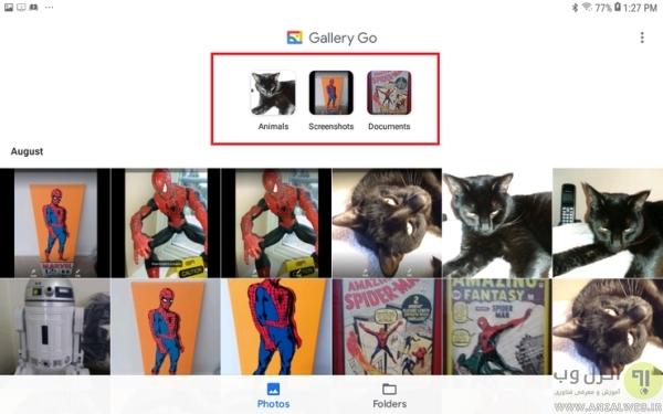 دانلود نرم افزار دسته بندی عکس برای اندروید، Google Gallery Go