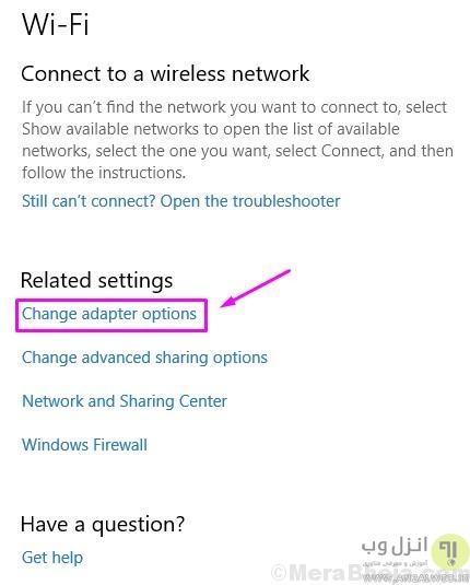 آموزش روش حل ارور a network cable is unplugged در ویندوز 10 ، 8 و 7