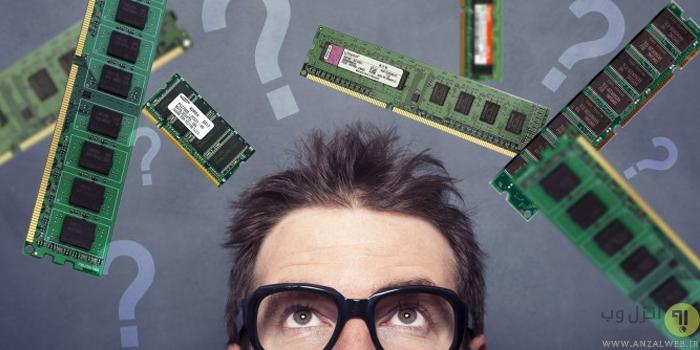 از سیر تا پیاز : راهنمای خرید رم کامپیوتر و لپ تاپ