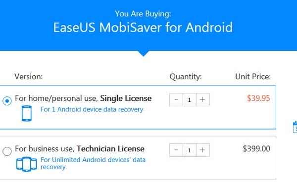 دانلود بهترین نرم افزار بازیابی SMS اس ام اس اندروید