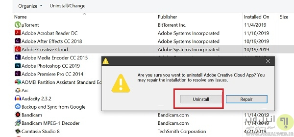 حل مشکل installation failed please refer to pdapp.log در نصب برنامه های adobe