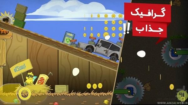 دانلود بهترین بازی جنگی ، ماشین ، معمایی ، گروهی و.. ایرانی اندروید