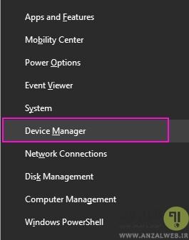 رفع مشکل a network cable is not properly plugged in ویندوز