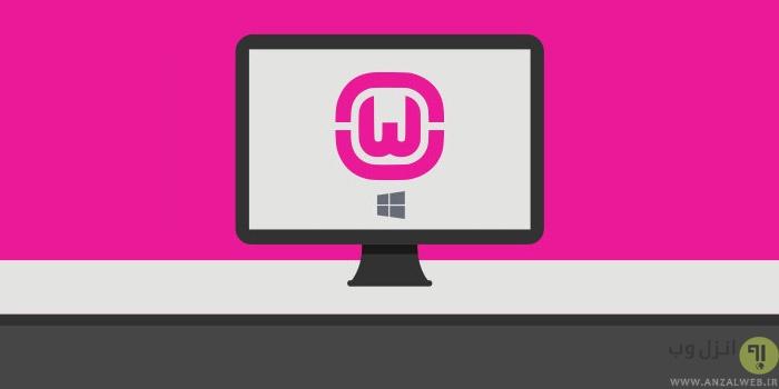نصب ومپ سرور (WampServer) و حل مشکلات آن روی ویندوز 10 ، 8 و 7
