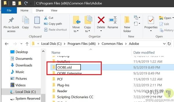 حل مشکل نصب نشدن محصولات آدوب installer failed to initialize