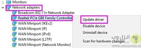 رفع ارور a network cable is not properly plugged in or may be broken