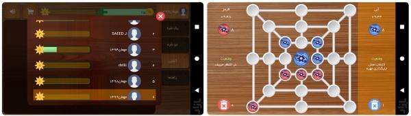 دوز ایرانی، بازی آنلاین فارسی اندروید