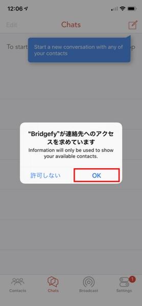 طرز استفاده از برنامه Bridgefy