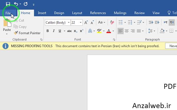 حل مشکل جدا شدن حروف در PDF هنگام کپی متن