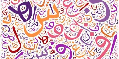 ساخت کلمه با حروف فارسی به صورت آنلاین