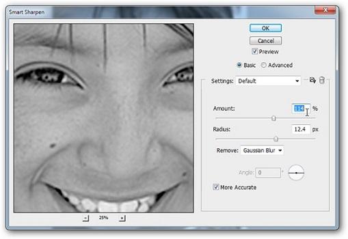بالا بردن کیفیت تصویر در فتوشاپ