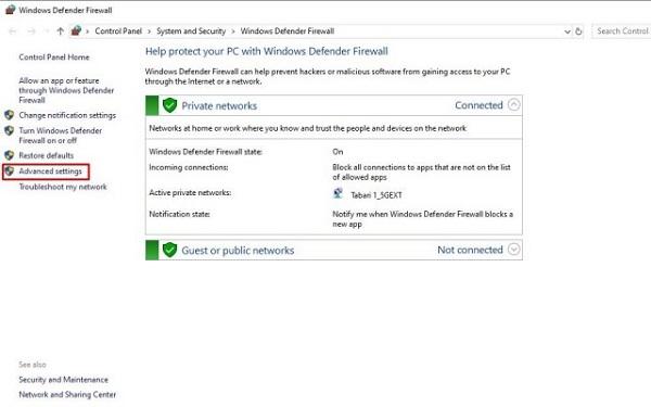 بستن دسترسی ویندوز 10 به اینترنت